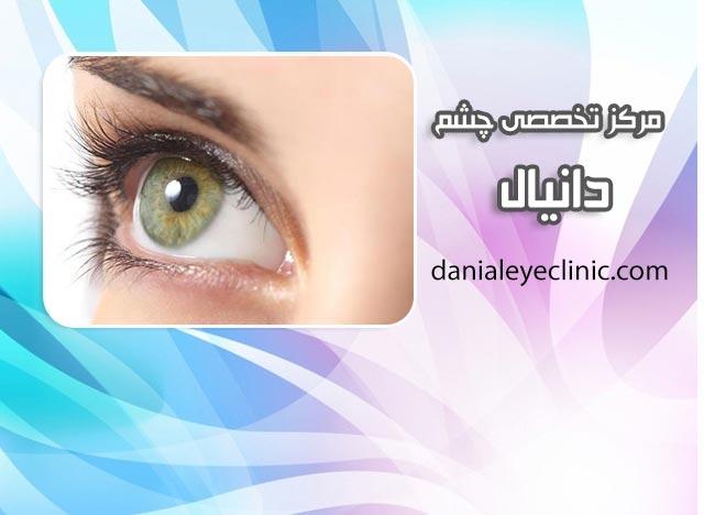 عفونت چشم با لنز