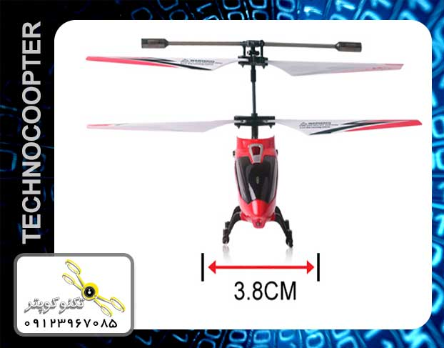 http://technocopter.net/product-89454.html