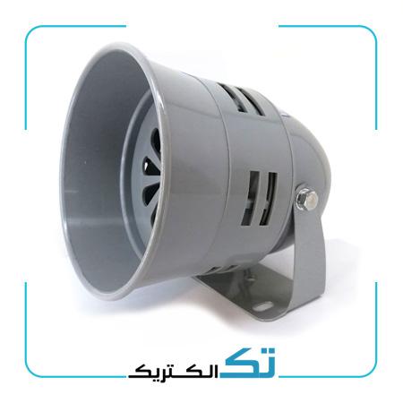 آژیر موتوری 220 ولت