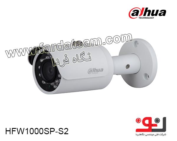 دوربین بولت 1 مگاپیکسل HDCVI DAHUA داهوا HAC-HFW1000SP-S2
