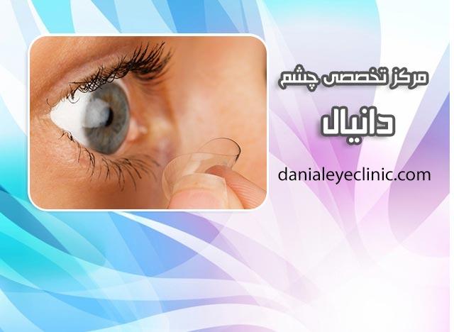 عفونت لنز