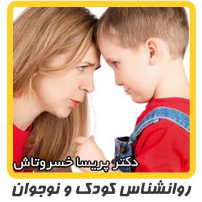 روانشناسی کودک - مواجهه با دروغ گویی کودکان