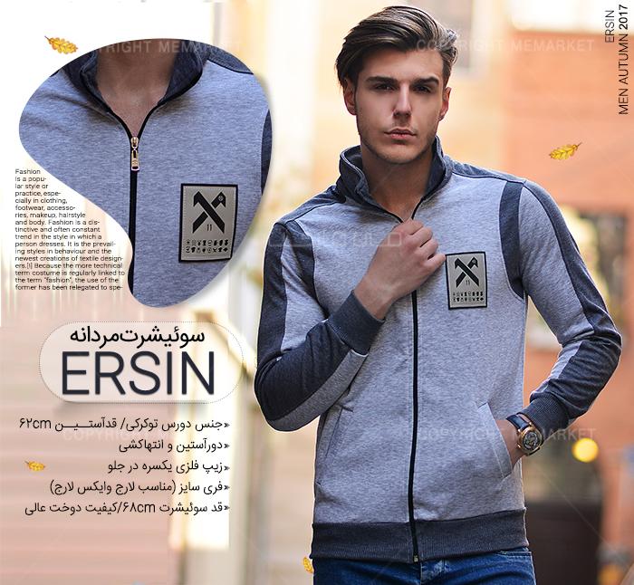 سوئيشرت مردانه مدل ERSIN