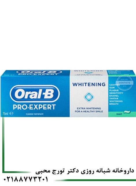 http://drmohebbipharmacy.com/product-88749.html