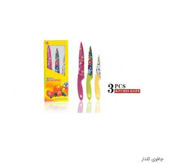 چاقوی گلدار