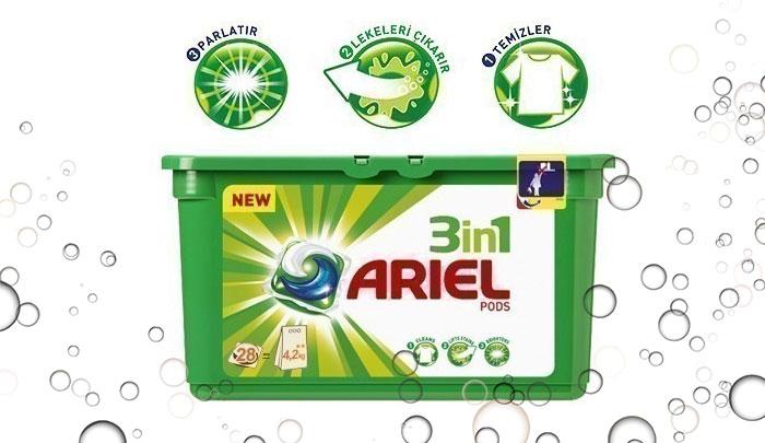 قرص لباسشویی آریل - Ariel