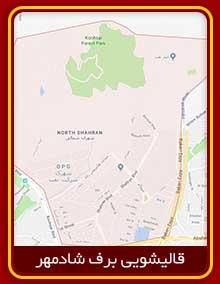 قالیشویی محدوده شهران 02144300472