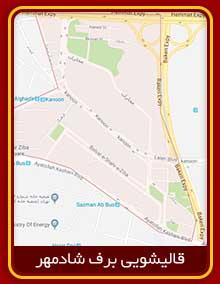 قالیشویی محدوده شهر زیبا 02144113070