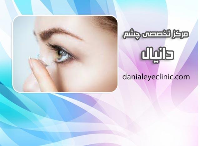 التهاب عصی بینایی