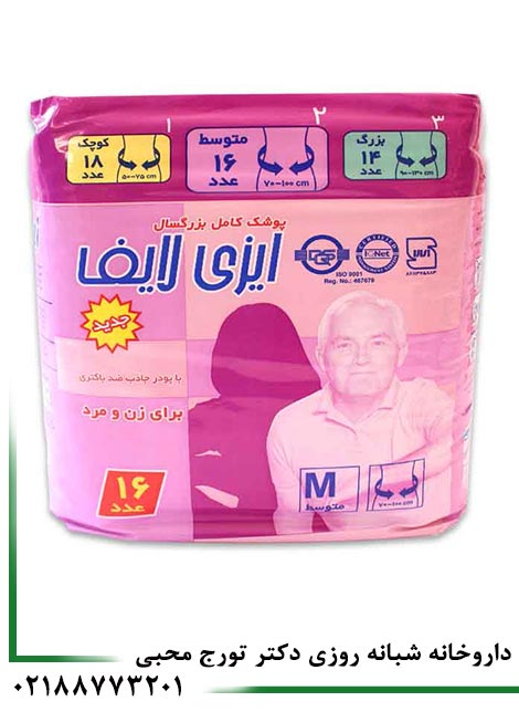 http://drmohebbipharmacy.com/product-88403.html