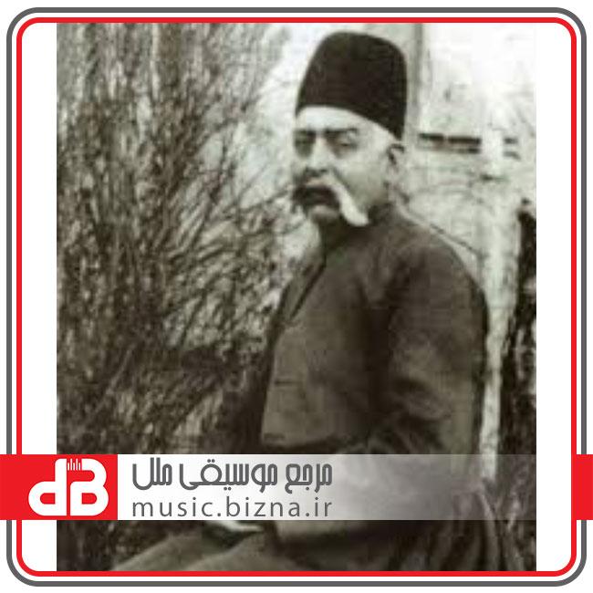میرزا عبدالله فراهانی