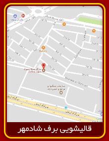 قالیشویی محدوده شهرک محلاتی 021228053020