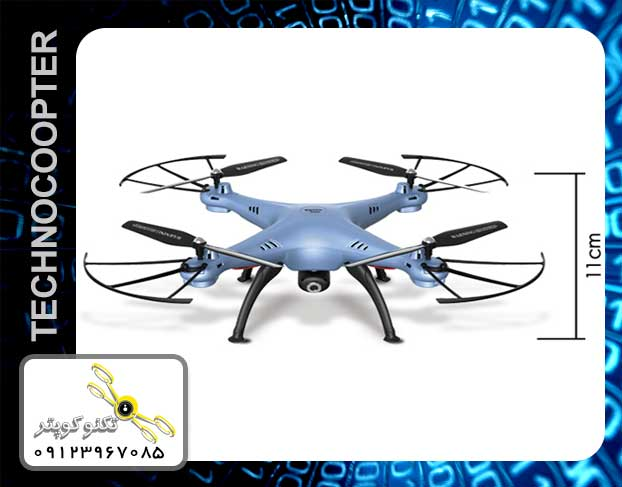 http://technocopter.net/product-90064.html