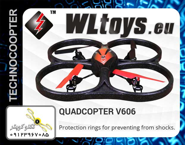 http://technocopter.net/product-89965.html