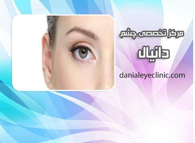 تخلیه و پروتز چشم