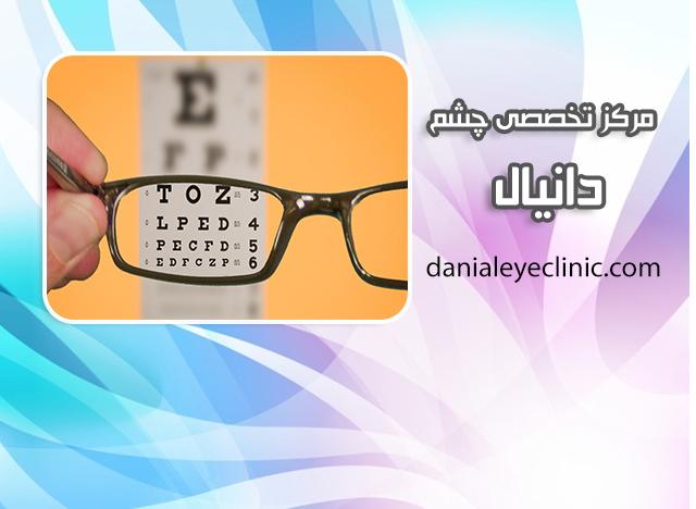 عینک تدریجی