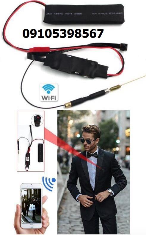 فروش دوربین وای فای 09104416092 , 09333612843