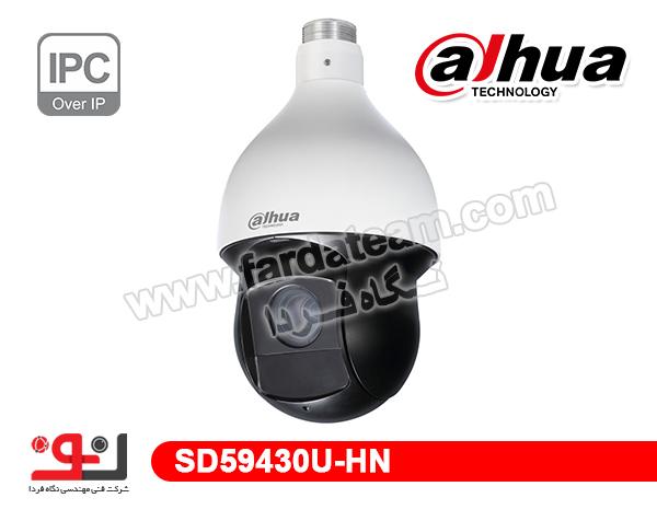 دوربین اسپید دام 4 مگاپیکسل IPC DAHUA داهوا SD59430U-HN