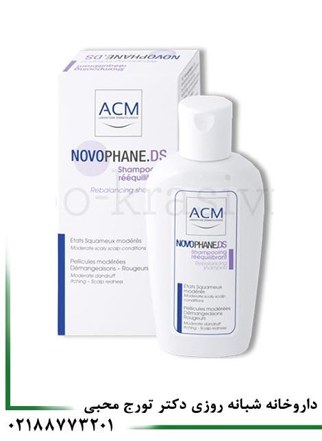 http://drmohebbipharmacy.com/product-88859.html