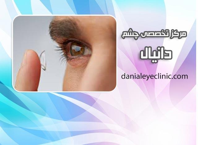 مایع لنز