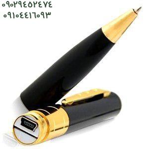 خودکار شکیل و زیبا با دوربین ۸ مگاپیکسلی سامسونگ ۰۹۱۰۴۴۱۶۰۹۳ بیسیم