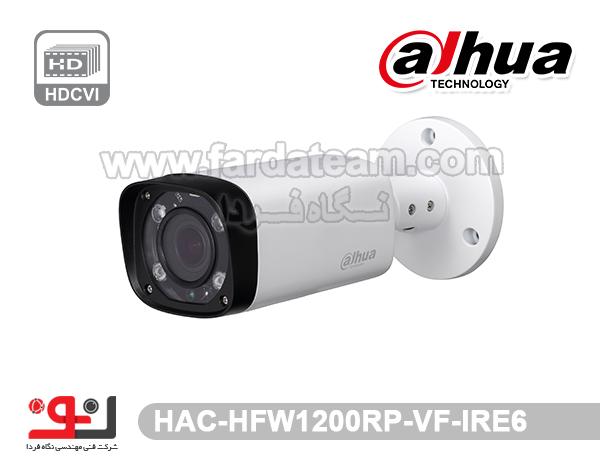 دوربین بولت 2 مگاپیکسل HDCVI DAHUA داهوا HAC-HFW1200RP-VF-IRE6