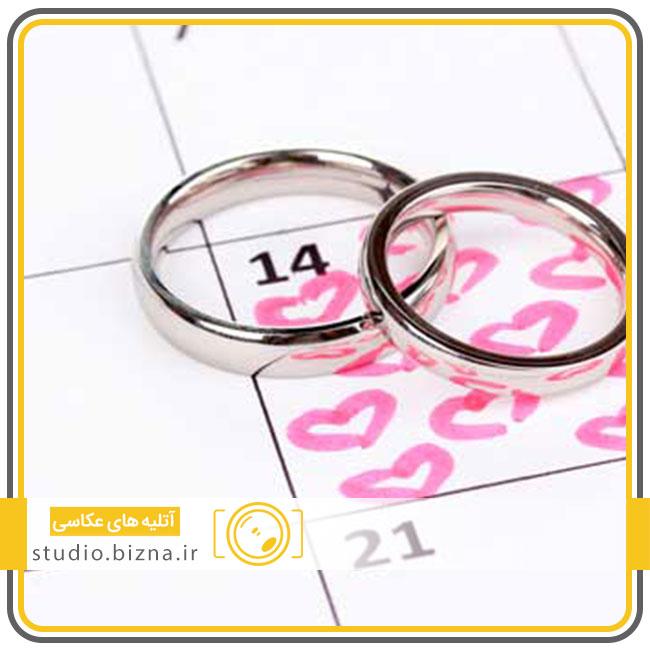 تعيين تاريخ عروسی