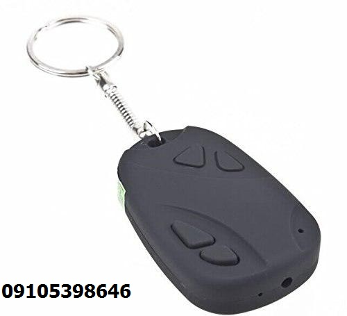 فروش دوربین مخفی فیلمبرداری قابل شارژ 09104416092 , 09333612843