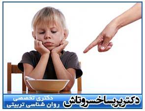 ده فرمان تغذیه کودک