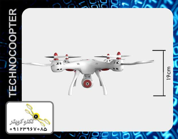 http://technocopter.net/product-90186.html