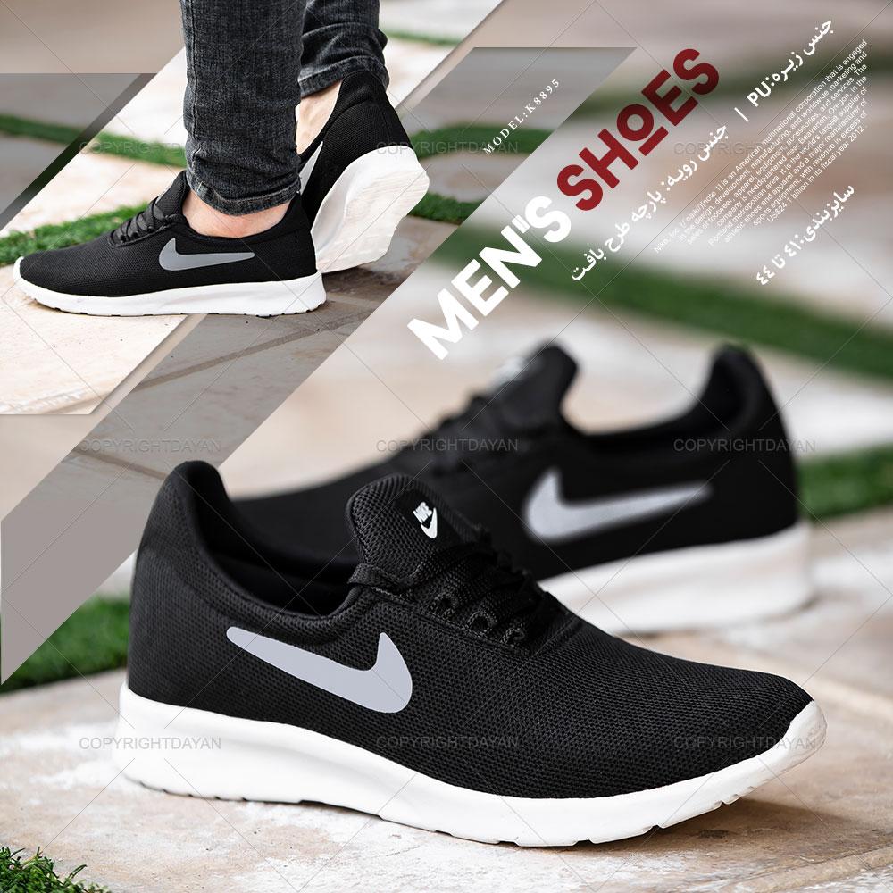 کفش مردانه Nike مدل K8895