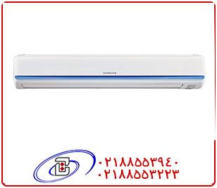 کولرگازی سرد و گرم سامسونگ مدل max