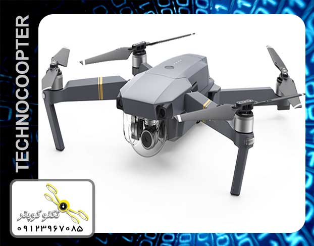http://technocopter.net/product-89458.html