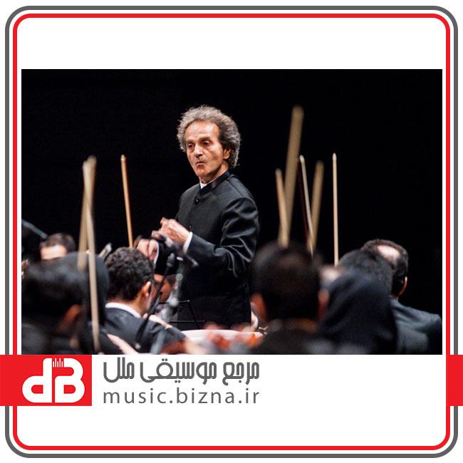 کنسرت رسیتال پیانو شهرداد روحانی | ساری