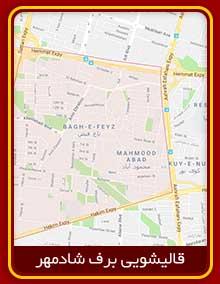قالیشویی محدوده باغ فیض 02144452410