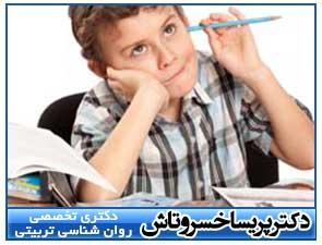 کودکان با دشواری هایی در خواندن و هجی کردن