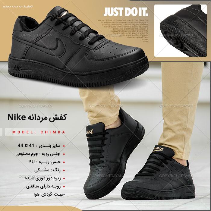 کفش مردانه Nike مدل Chimba(مشکی)