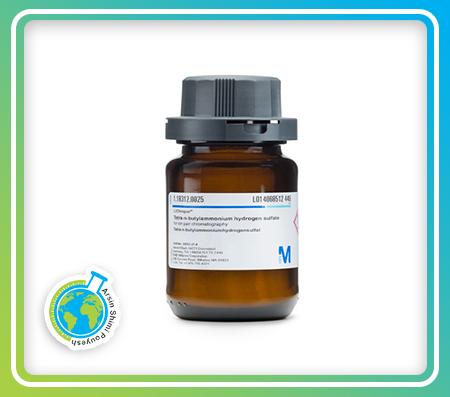1 هپتان سولفونیک اسید سدیم سالت