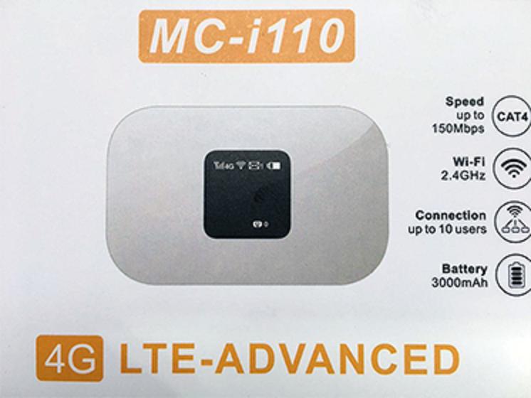 مودم 4G + mci110سیمکارت با 27 گیگ اینترنت پرسرعت