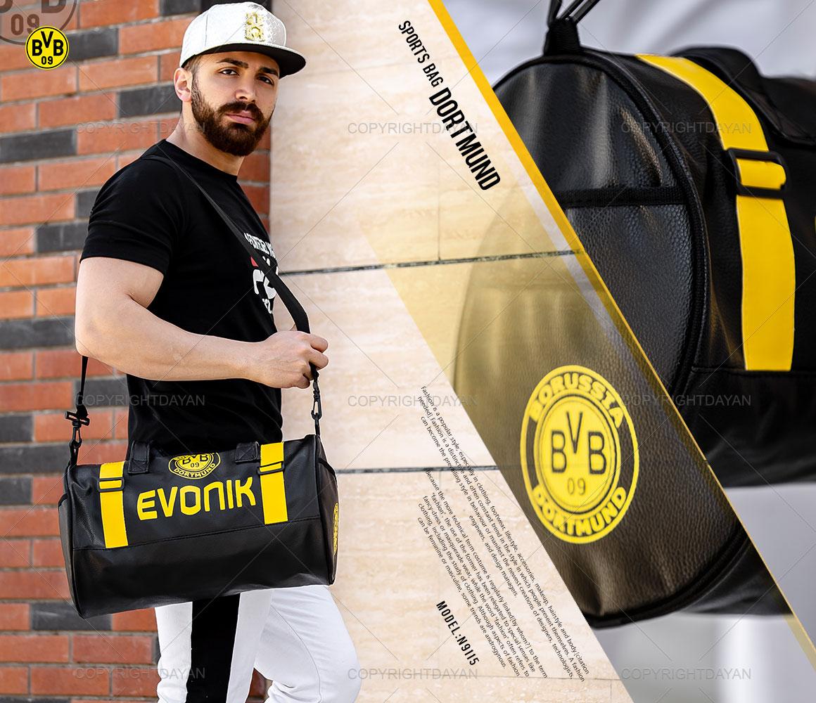 ساک ورزشی Dortmund