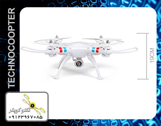 http://technocopter.net/product-89975.html