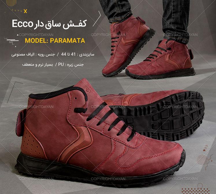 کفش ساق دار Ecco مدل Paramata(جگری)