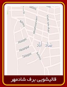 قالیشویی محدوده شاد آباد 02166554202