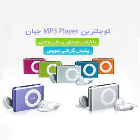 Apple iPod Shuffle MP3 Player