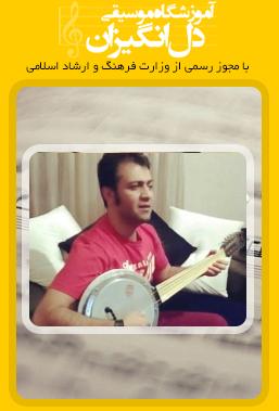 آراس رجبی