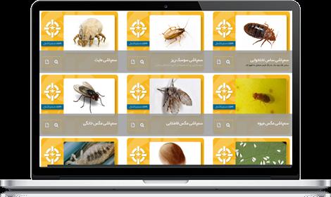 طراحی سایت سمپاشی آریا