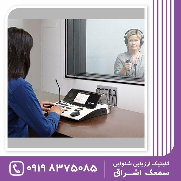 آزمونهای پایه شنوایی