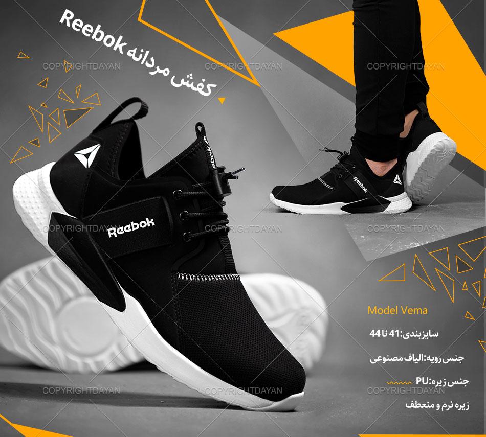 کفش مردانه Reebok