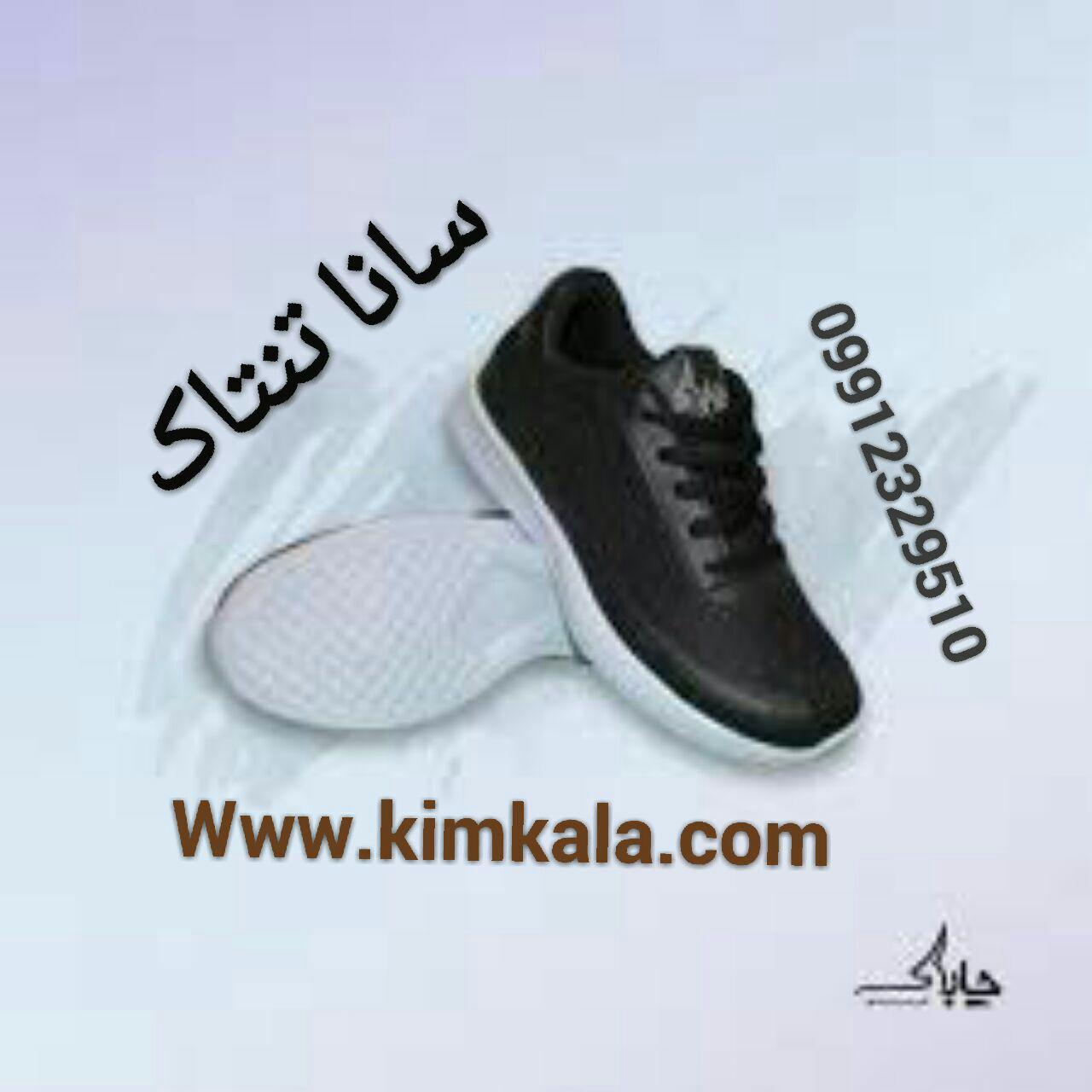 کفش سانا مدل چابک تنتاک 09912329510