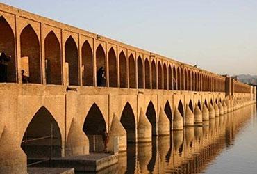 جاذبه های گردشگری در اصفهان